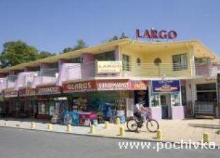 Хотел Ларго
