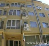 Hotel Apart House Dunav