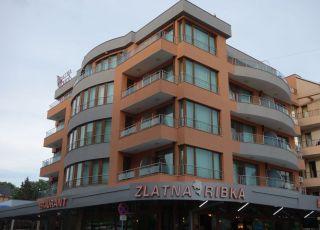 Хотел Златна Рибка