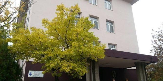 Хотел СБР НК ЕАД