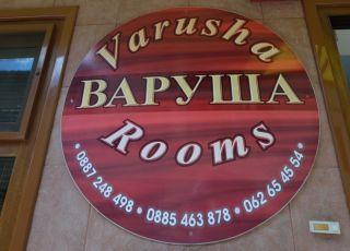 Семеен хотел Варуша