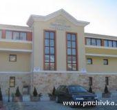 Family hotel Neshkov