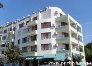 Апартамент Попови 1