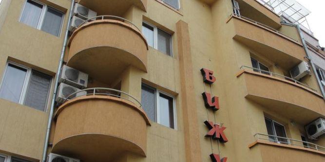 Семеен хотел Бижу