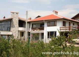 Къща Йовчеви