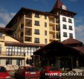 Hotel Grand Hotel Velingrad