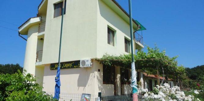 Семеен хотел Сириус