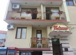 Семеен хотел Каза Здрава