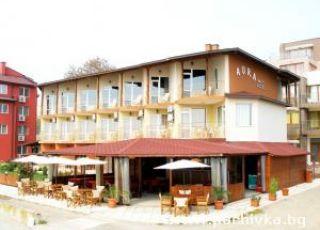 Семеен хотел Аура
