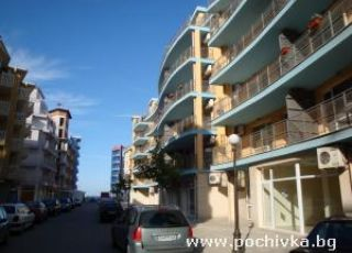 Апартамент Чарухин