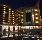 Hotel FiestaM AllInclusive