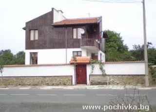 Къща Диамант