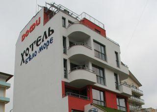 СПА Пансион Хотель Бяло Море