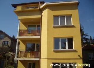 Семеен хотел Василеви