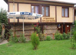 Къща Отморница Ангелина