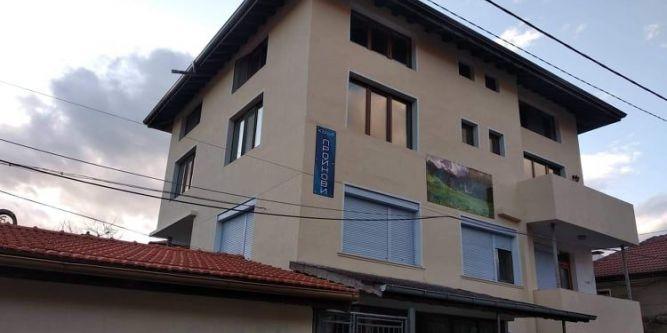 Къща Пройнови