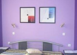 Апартамент за отдих