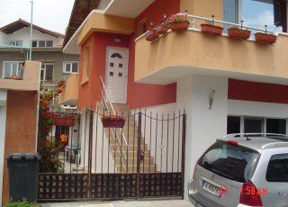 Къща дом Русалка