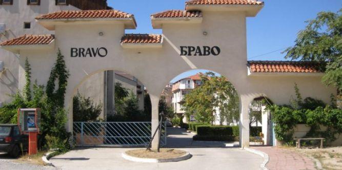 Апартаменти в комплекс Браво