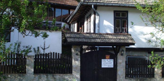 Къща Преслав