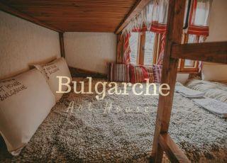 Арт къща Българче