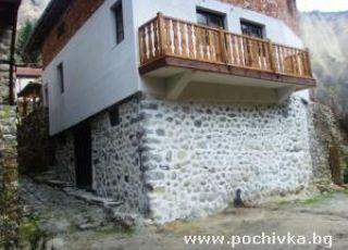 Къща Дерменджиев
