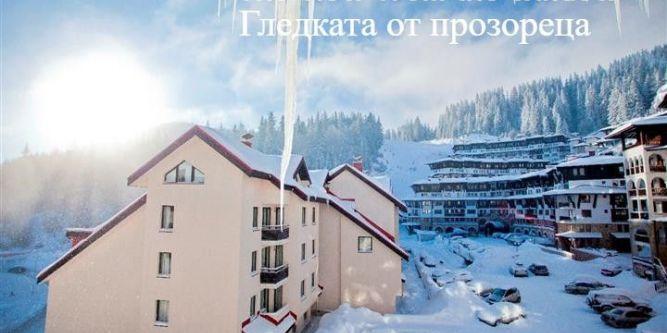 Апартамент Манастира 1