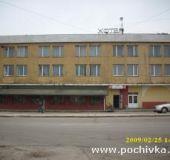 Hotel Shabla