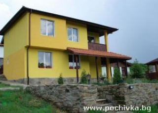 Къща Бъчварови 2