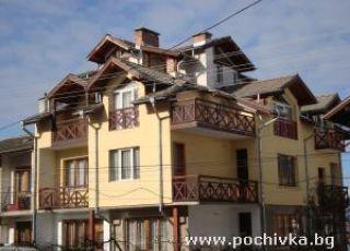 Къща Боцева