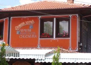 Семеен хотел Чучура