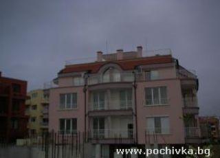 Квартира Апартамент