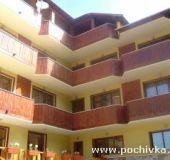 Hotel Pirinski Ray