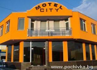 Хотел Сити