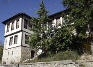 Къща Арт Хаус