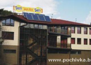 Хотел Таити