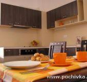 Apartment Akvamarin Orange