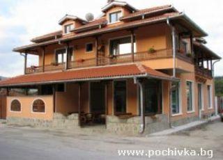 Къща Балканджии