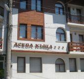 House Aseva kashta