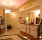 Hotel Kompleks Diva