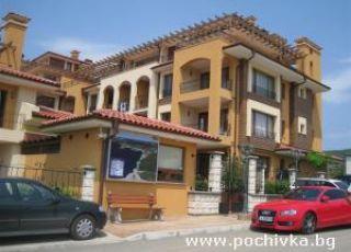 Апартамент Марина Вил