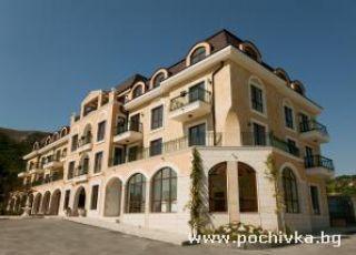 Хотел Вила Алегра
