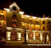 Hotel SPA Chinar