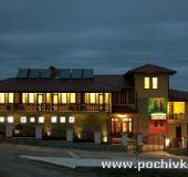 Family hotel Chiflika