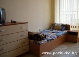 Апартамент Св. Влас