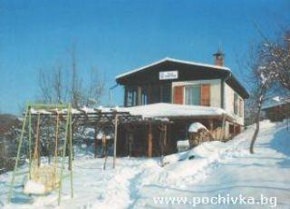 Къща Русчук