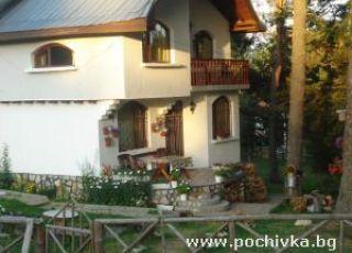 Къща Горски рай