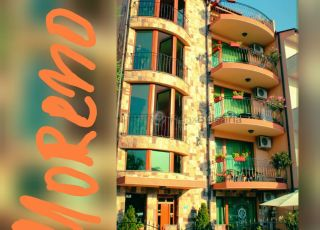 Къща Морено