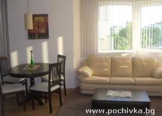 Апартамент Пикадили