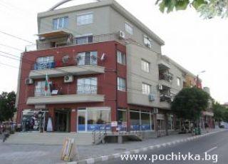 Апартамент Валенсия